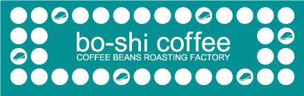 bo-shi coffee Logo