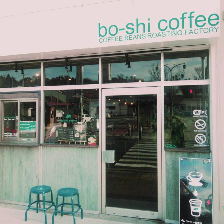 bo-shi coffee
